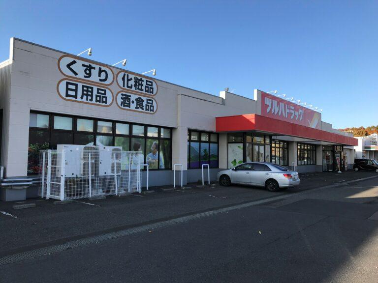ライブショッピングコート_ツルハドラッグ上野幌店