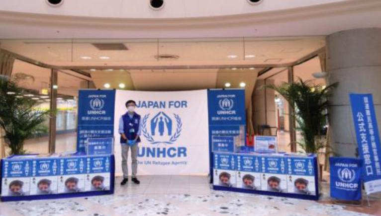 ピアーレ桃花台_UNHCRイベント