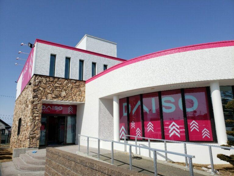 ライブショッピングコート_DAISO上野幌店